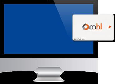 serrure électronique avec logiciel gestion des droits